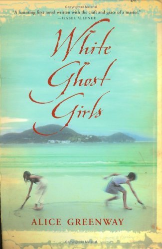 Image for White Ghost Girls
